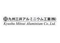 九州三井アルミニウム工業株式会社
